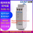 Phase Sequence Phase Failure Protection Relay , Over Under Voltage Protection Relay 380-400V